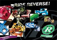 2013 Reverse Catalogue